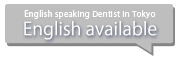 English-page(Natural smile Dental Clinic)|���c��̎��Ȃ̃i�`�������X�}�C���f���^���N���j�b�N